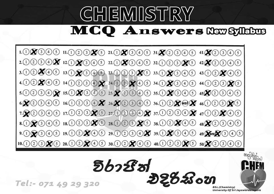 2019 A/L Chemistry MCQ Paper And Answers | Sri Lanka Science