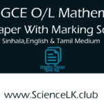 GCE O/L Maths Paper with Marking Scheme